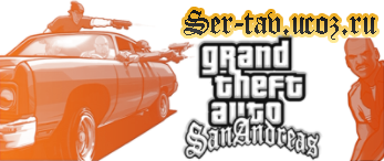 Gtand Theft Auto 4